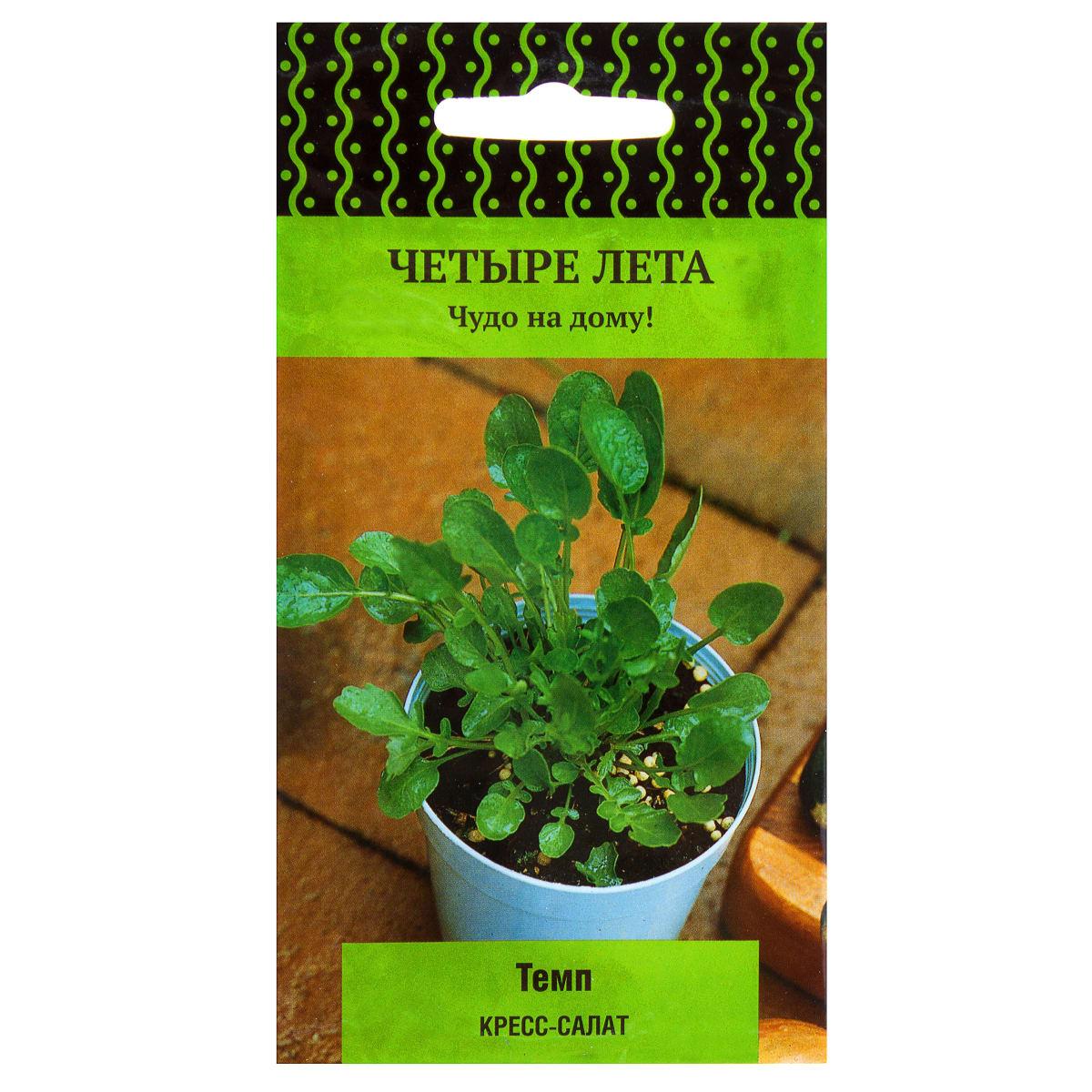 Семена Кресс-салат «Темп»