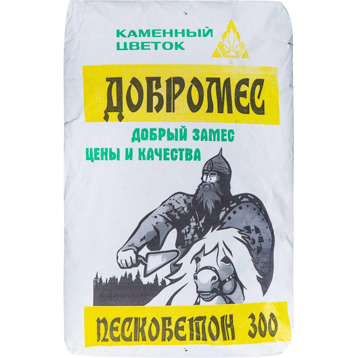 Бетонная смесь в мешках цена леруа зачеканить цементным раствором