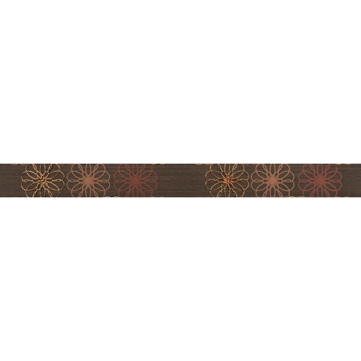 Бордюр «Дария 4» 50х4.7 см, цвет коричневый