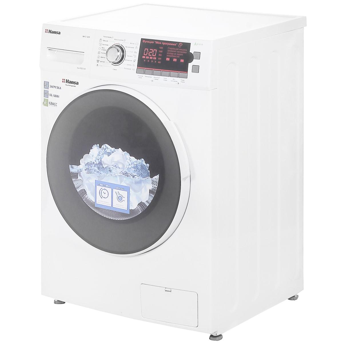 Стиральная машина HANSA WHC 1238, 6кг, цвет белый