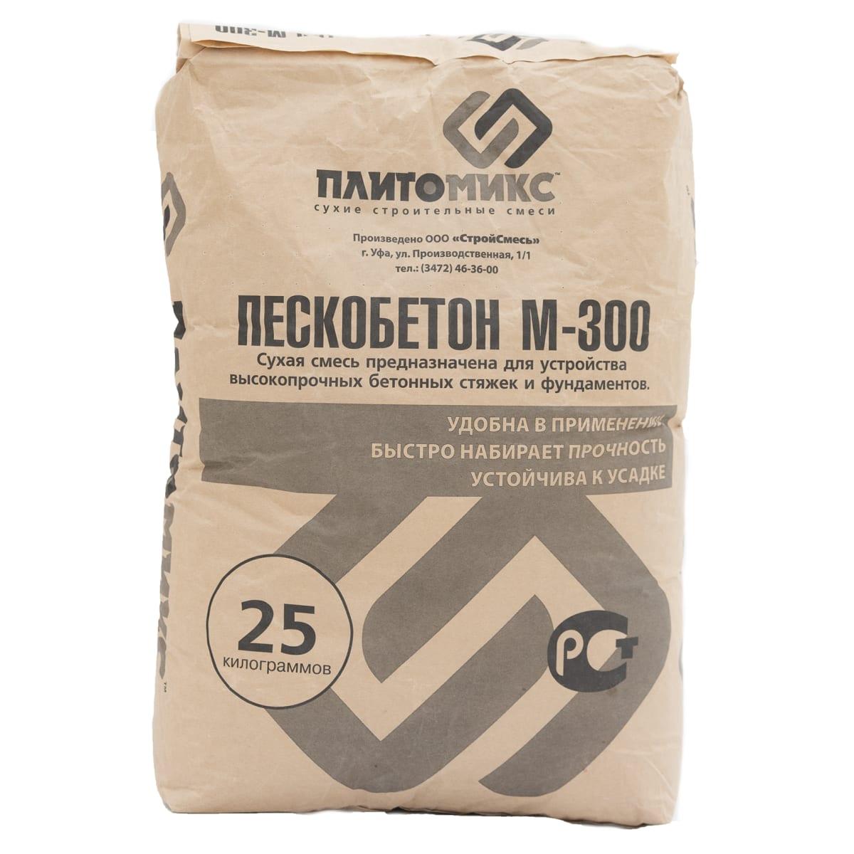 Бетонная смесь в мешках цена леруа подсчет марки бетона