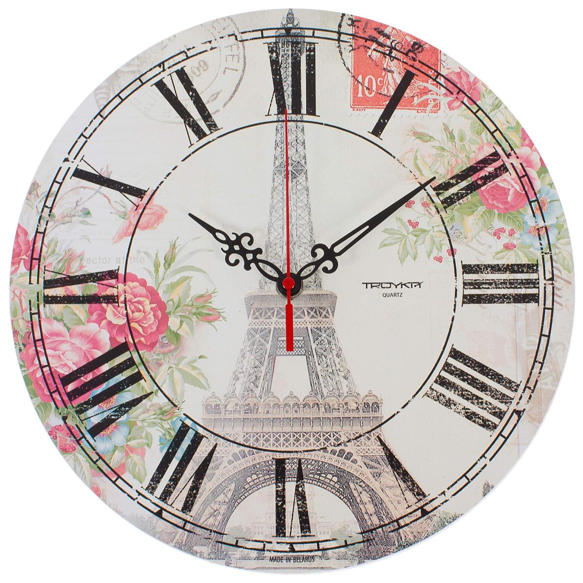 Настенные часы саранске продать старые в картинга час стоимость