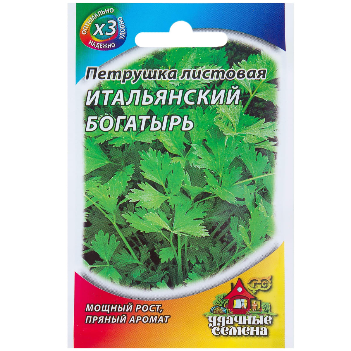 Конопляное семян купить в ростове марихуану легализовали