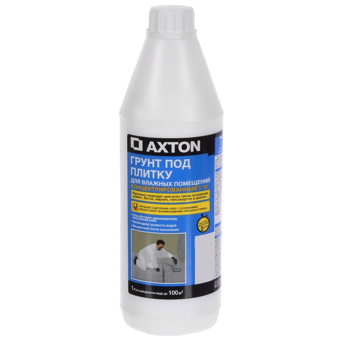 Грунтовка для влажных помещений Axton 1 л
