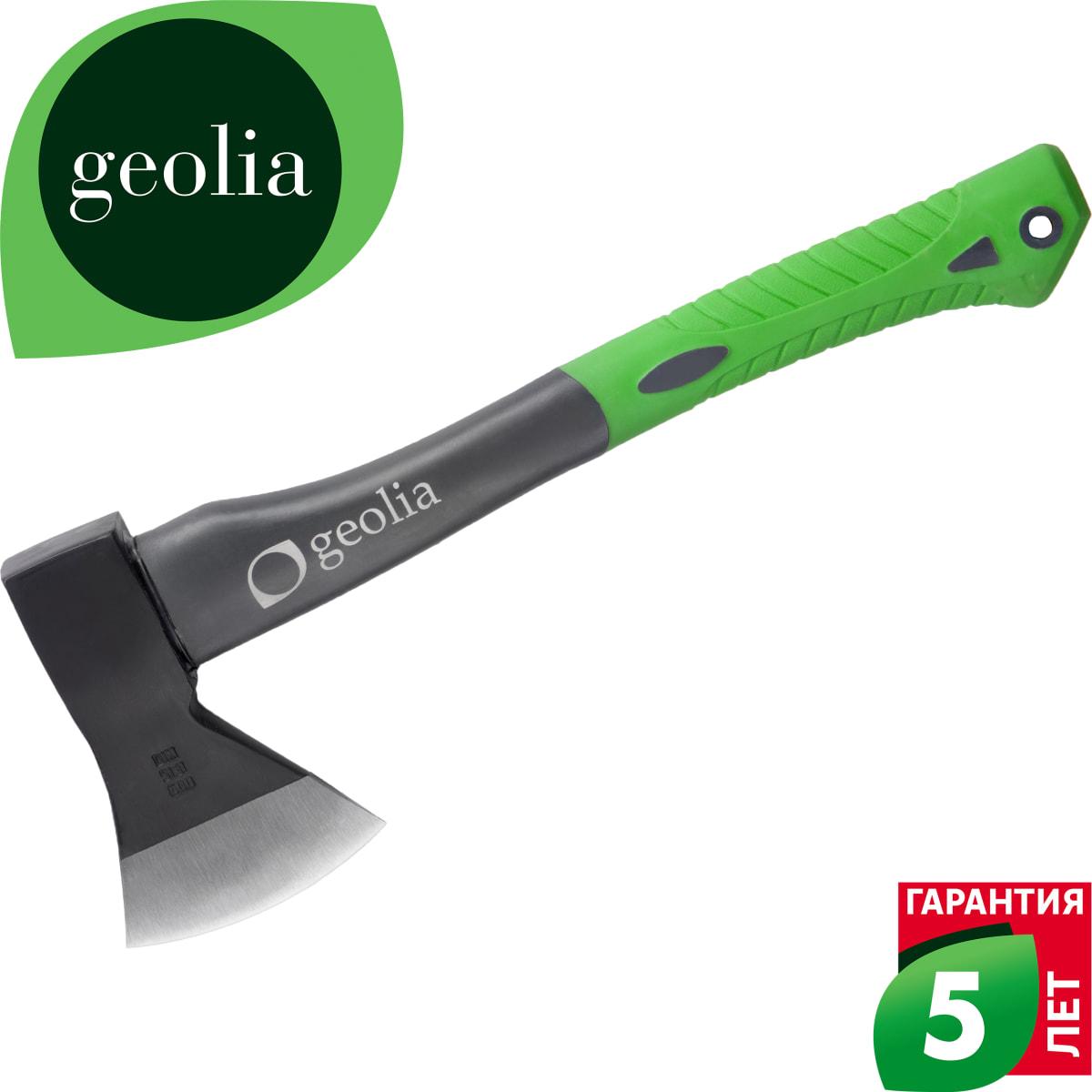 Топор Geolia фиберглассовая ручка 0.94 кг