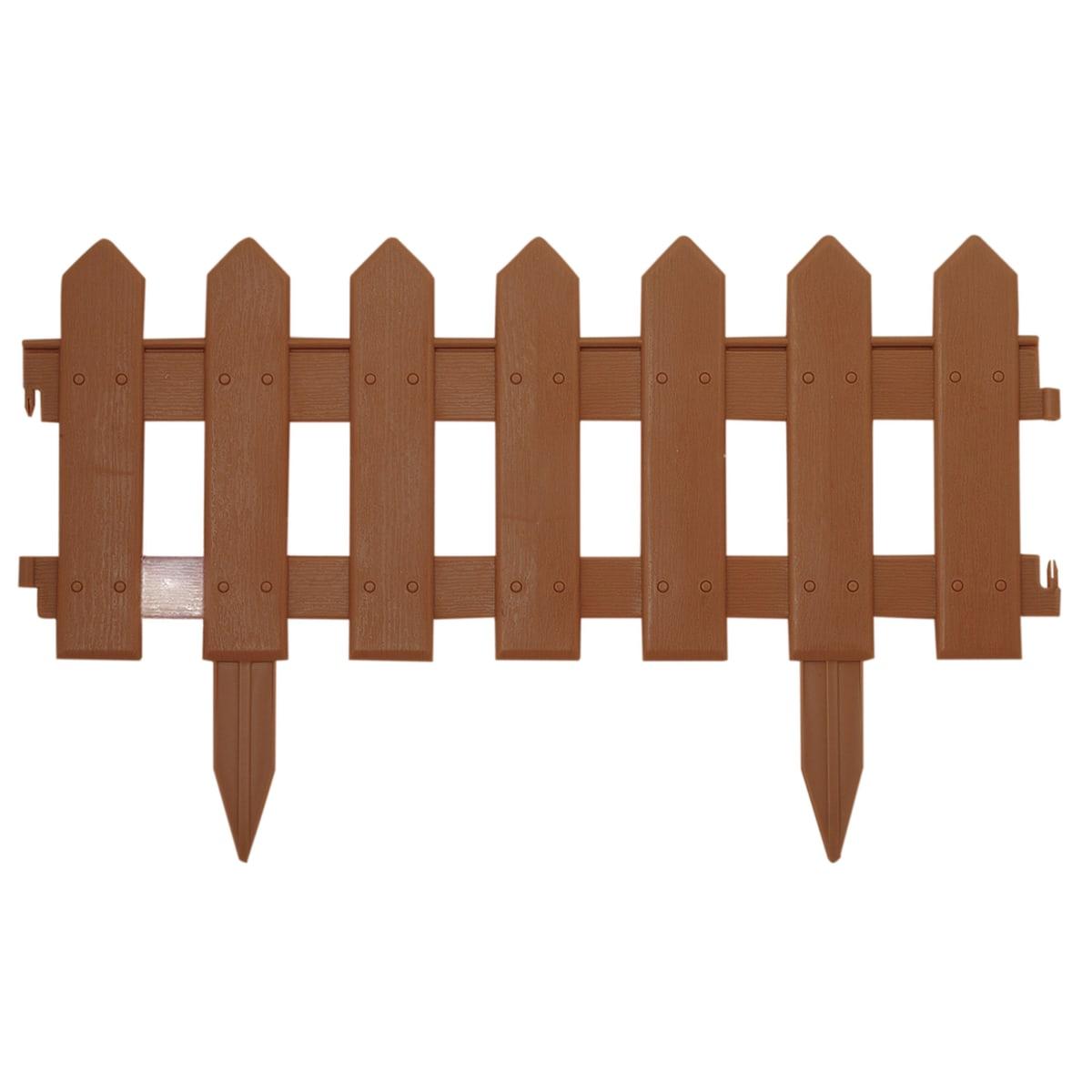 Ограждение «Палисадник» цвет коричневый 1.9 м