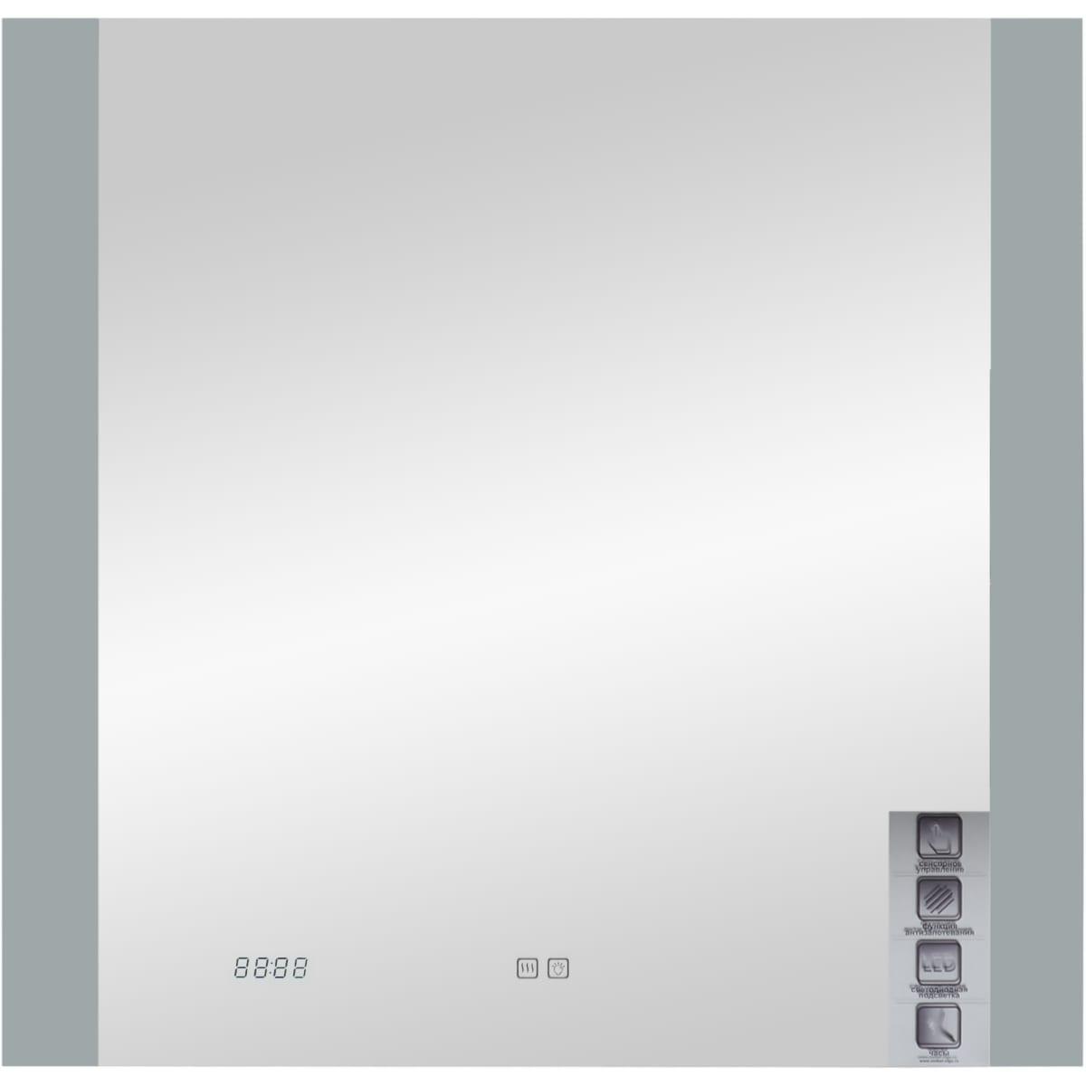 Зеркало «Monica Luxe» 80 см