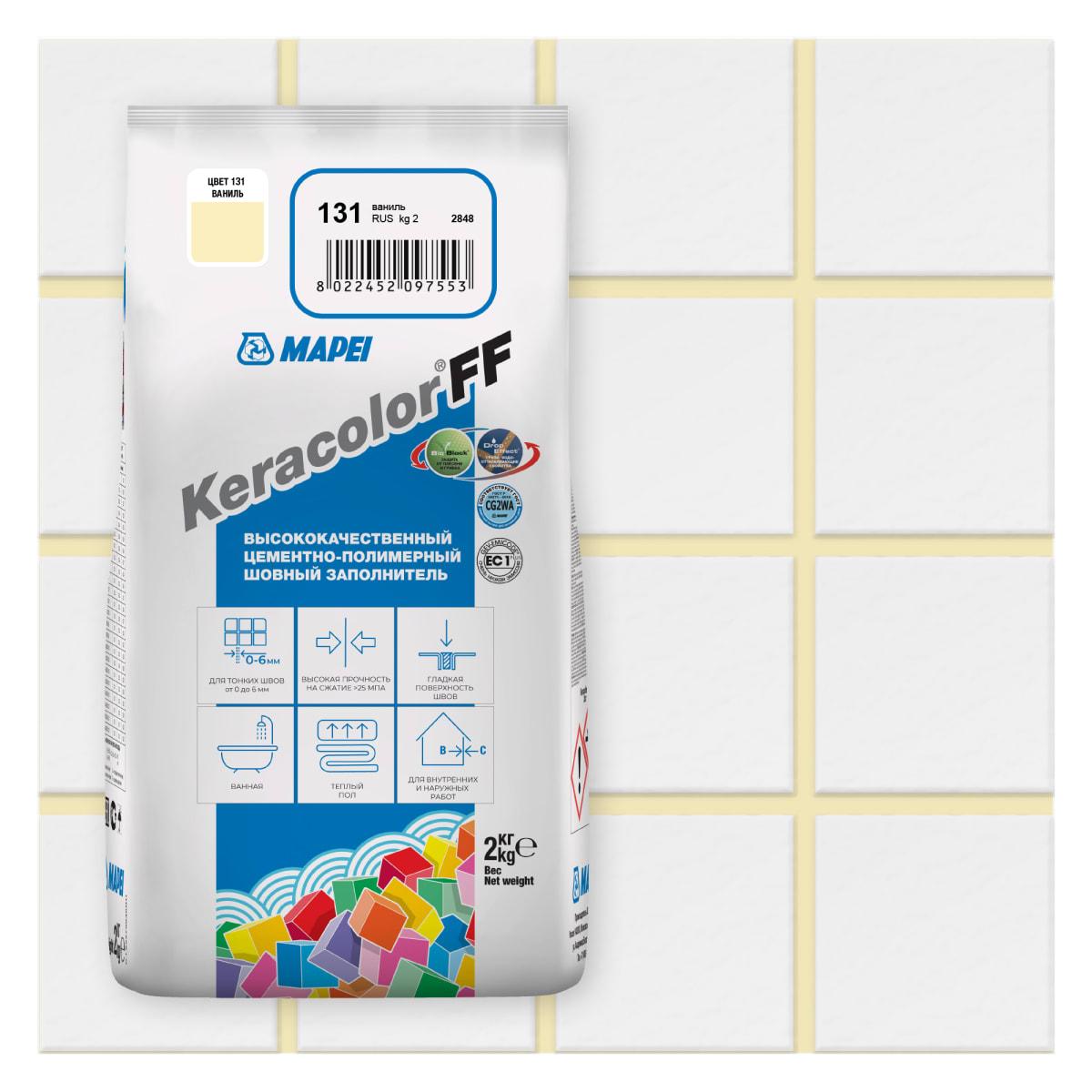 Затирка Mapei Keracolor FF цвет ваниль 2 кг