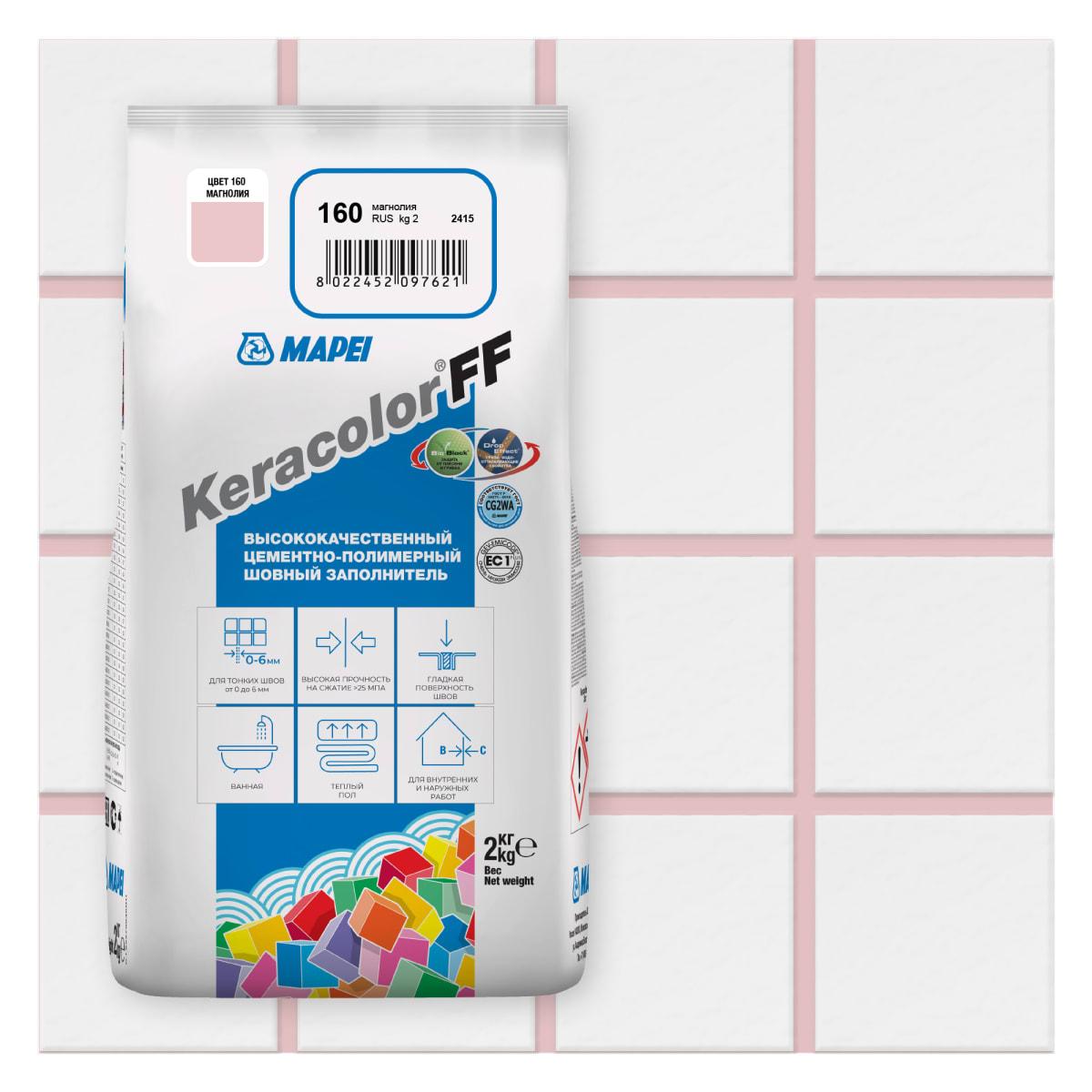 Затирка Mapei Keracolor FF цвет магнолия 2 кг