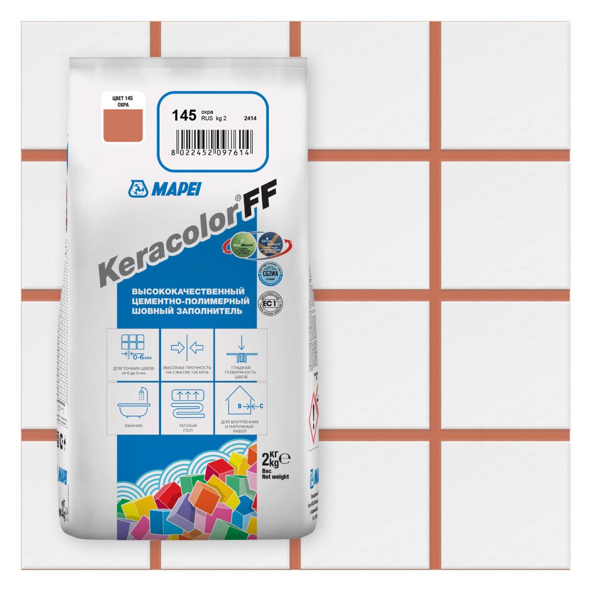 Затирка Mapei Keracolor FF цвет охра 2 кг