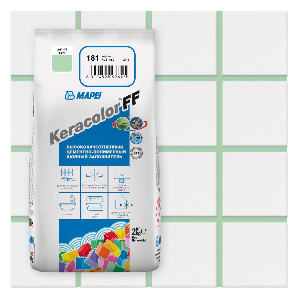 Затирка Mapei Keracolor FF цвет нефрит 2 кг