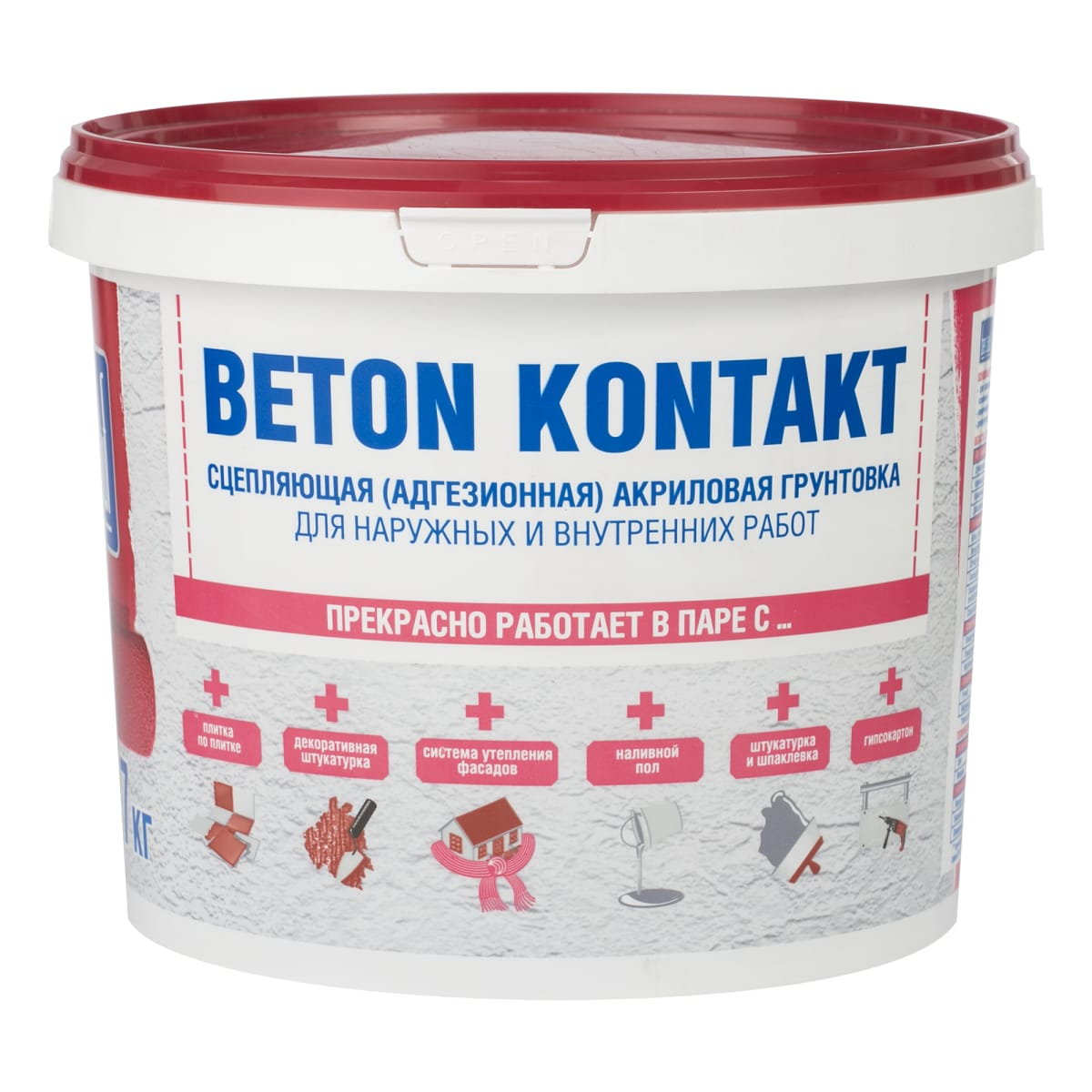 Купить бергауф бетон контакт заказать формы для бетона
