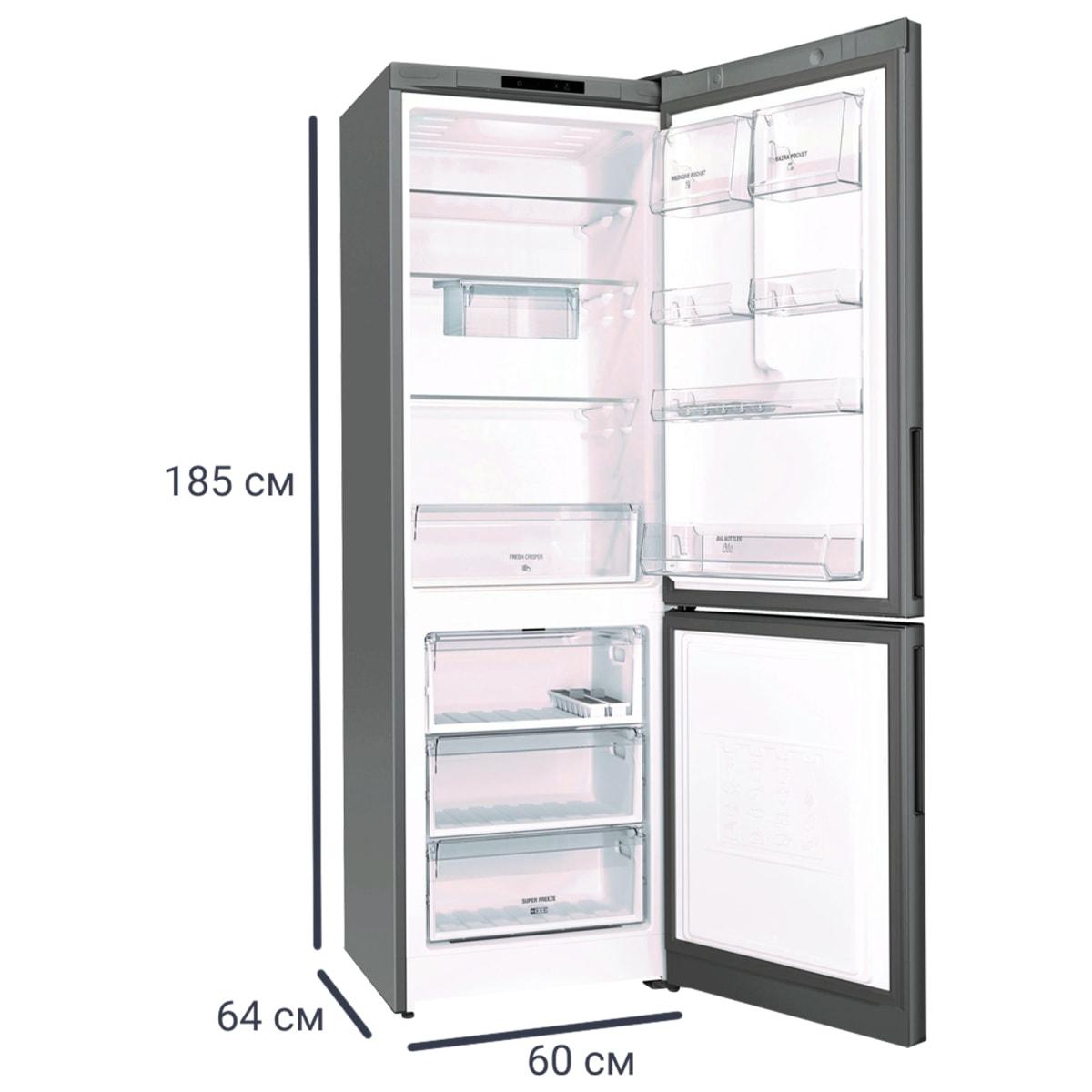 Холодильник двухкамерный HOTPOINT Ariston HS 4180 X, 185х60 см, нержавеющая сталь