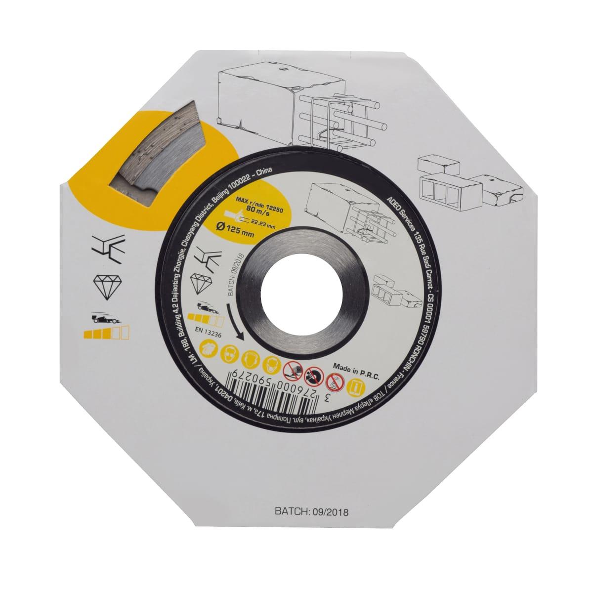 диск по бетону купить в красноярске
