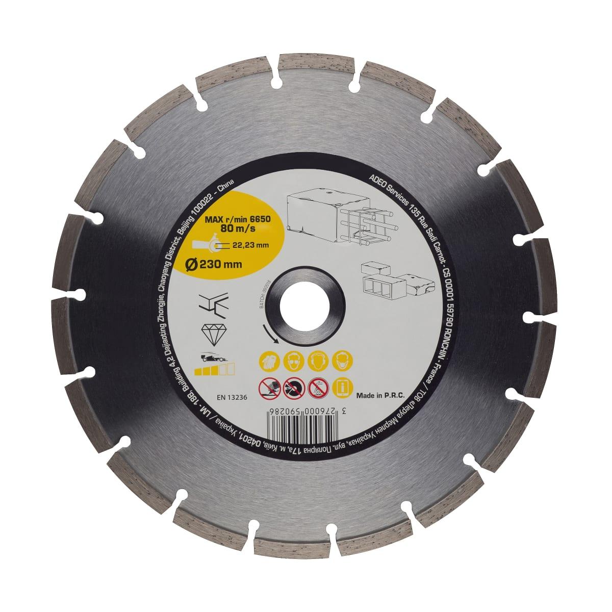 алмазные диски по бетону купить в новосибирске