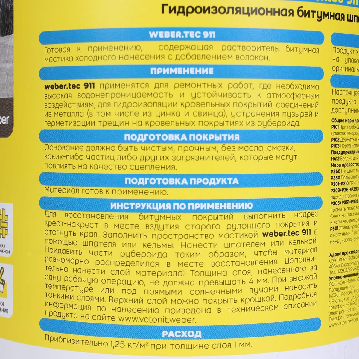 Кредит 911 отзывы клиентов москва
