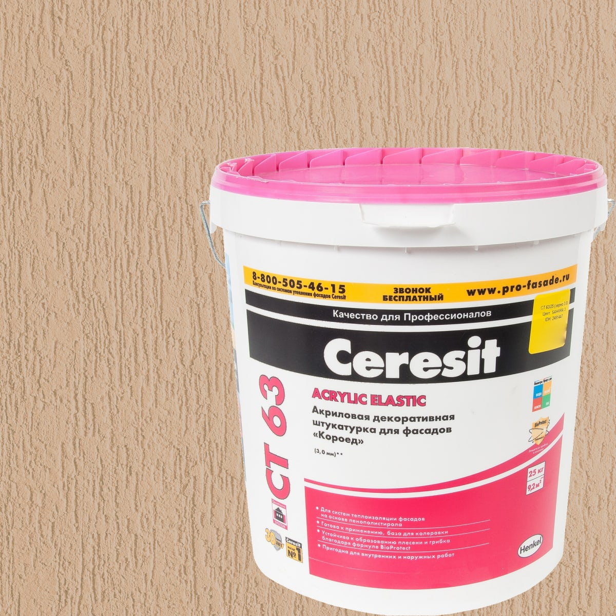 Штукатурка акриловая декоративная Ceresit CT 63 короед 2.0 25 кг