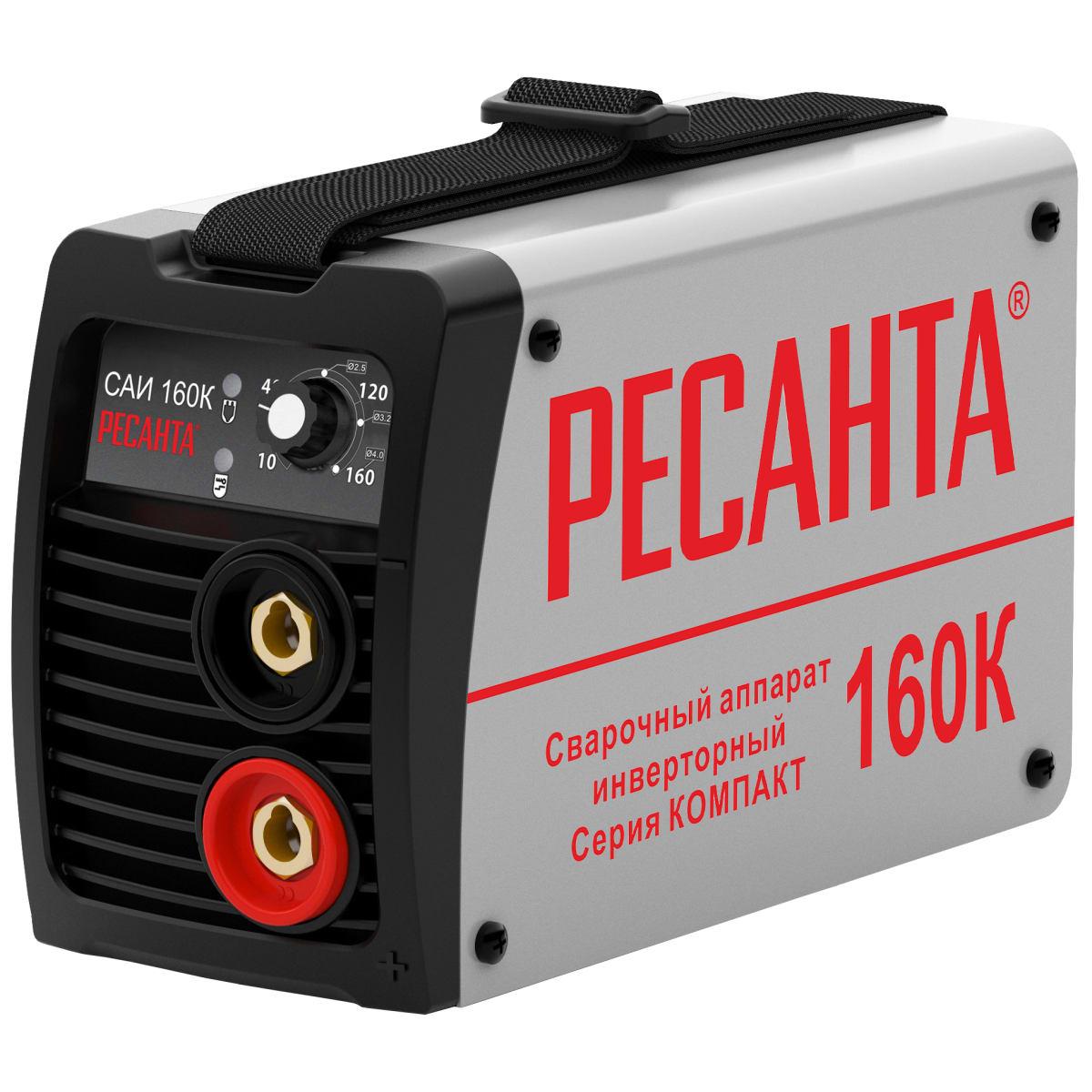 Сварочный аппарат инверторный Ресанта САИ-160К, 160 А, до 4 мм