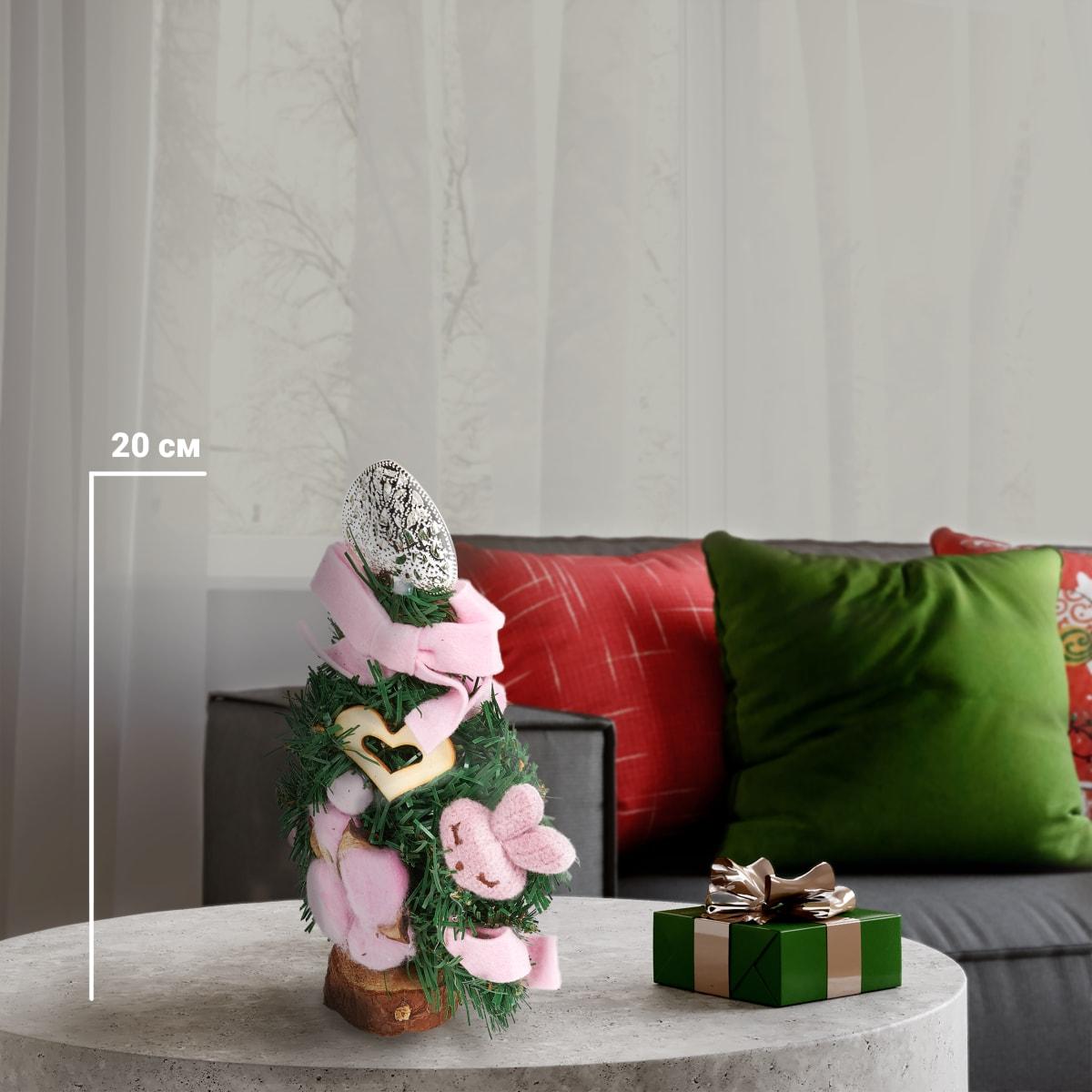 Ель новогодняя искусственная с украшениями на подставке 20 см