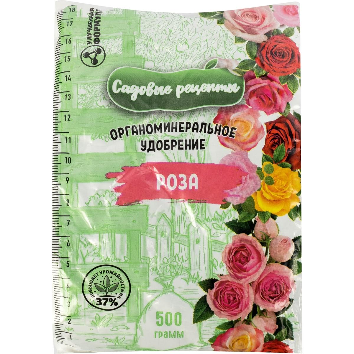 Удобрение Садовые рецепты для роз 0.5 кг
