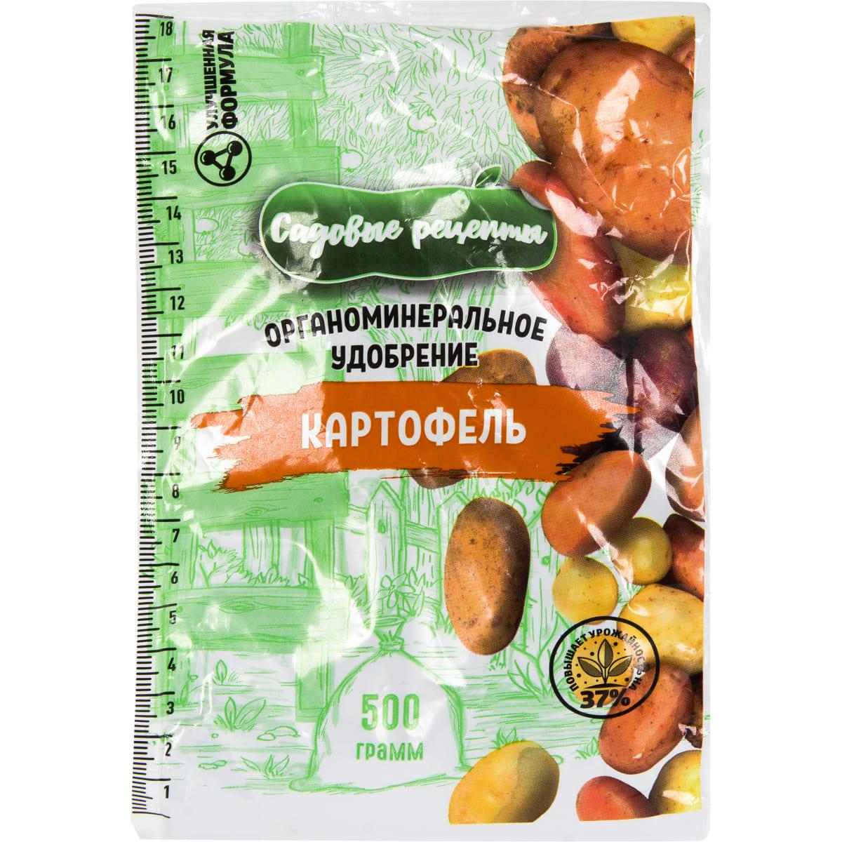 Удобрение Садовые рецепты для картофеля 0.5 кг