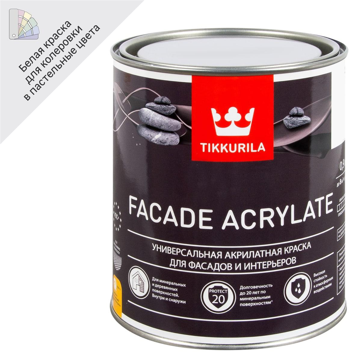 Краска фасадная Facade Acrylate 0.9 л цвет белый