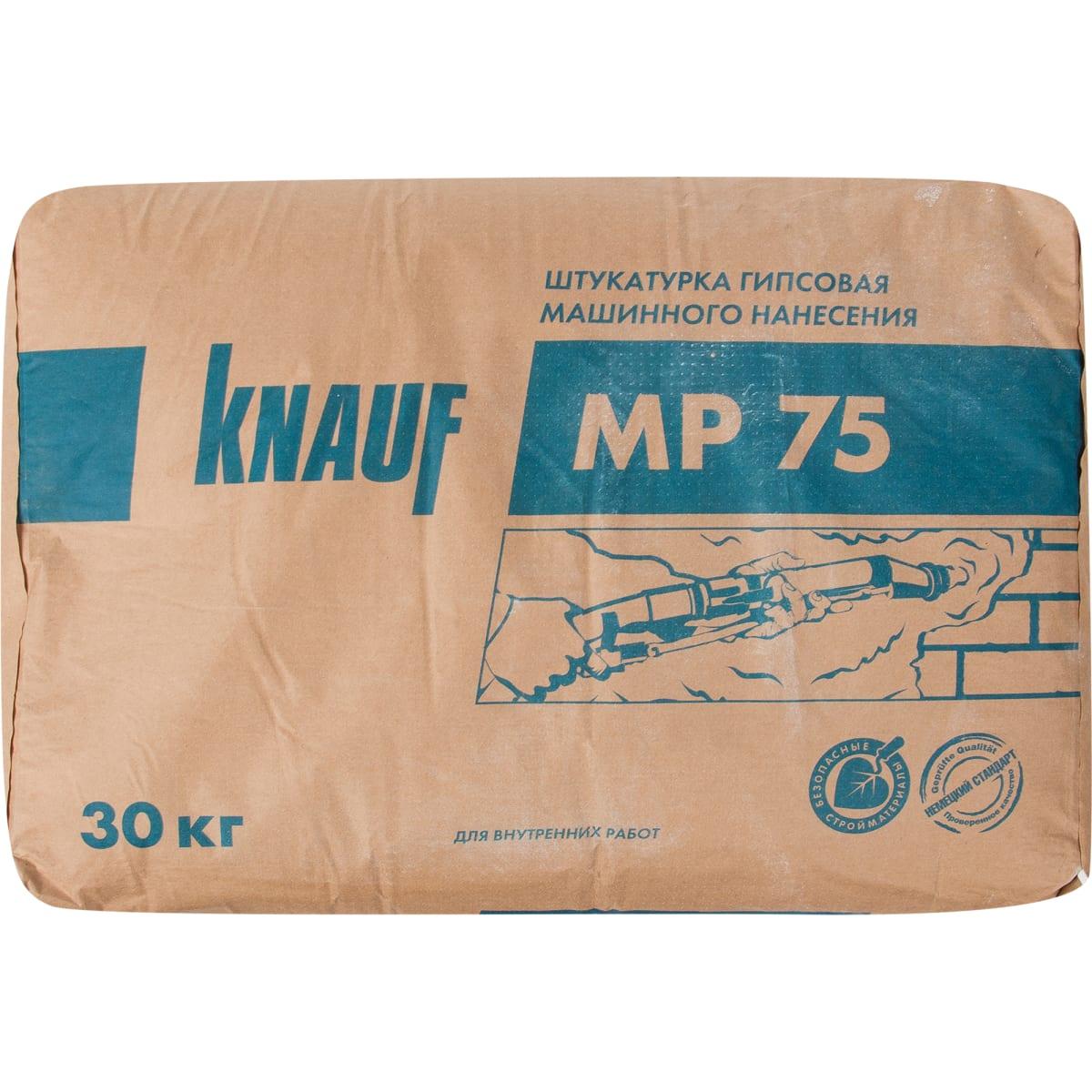 Штукатурка гипсовая Knauf MP 75 30 кг