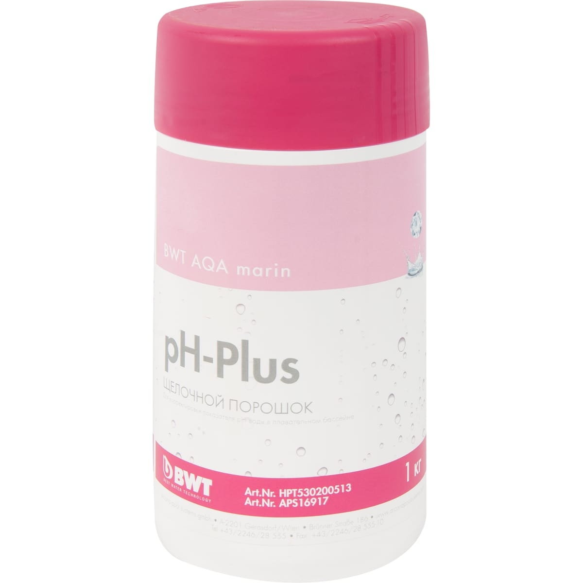 Щёлочный порошок BWT AQA marin pH Plus, 1кг