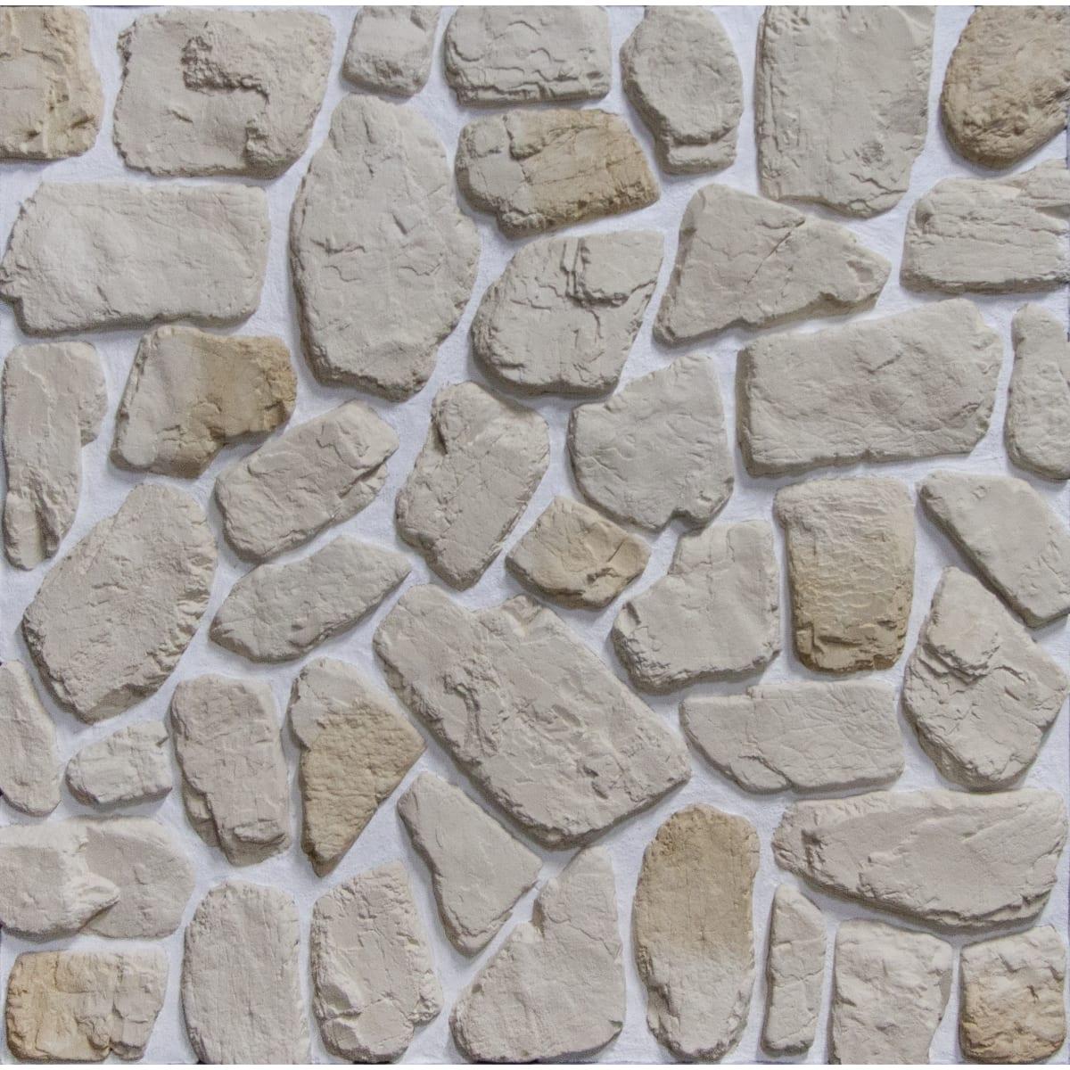 Плитка декоративная «Хантли», цвет бежевый, 0.65 м²