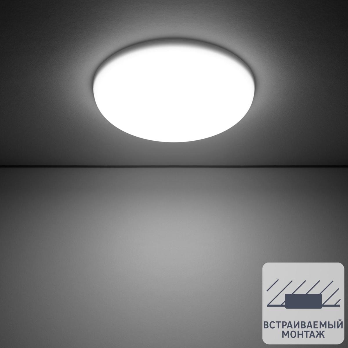 Светильник точечный светодиодный встраиваемый Gauss Frameless под отверстие 106 мм, 5 м², белый свет, цвет белый