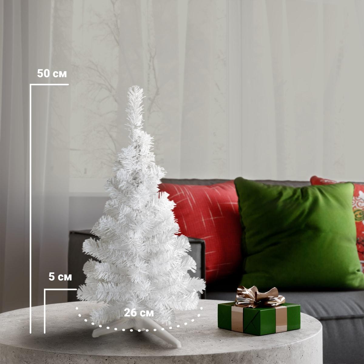 Ель новогодняя искусственная «Снежная» 50 см