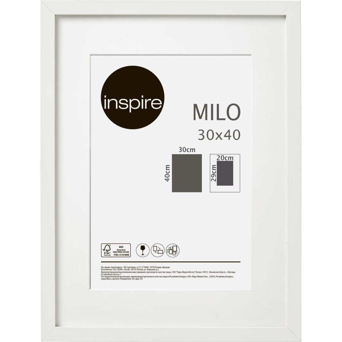 Рамка Inspire Milo, 30х40 см, цвет белый