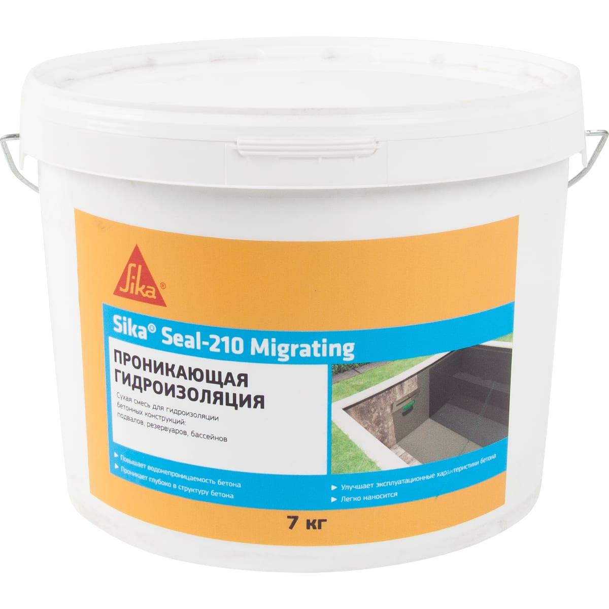 проникающая гидроизоляция купить в спб для бетона