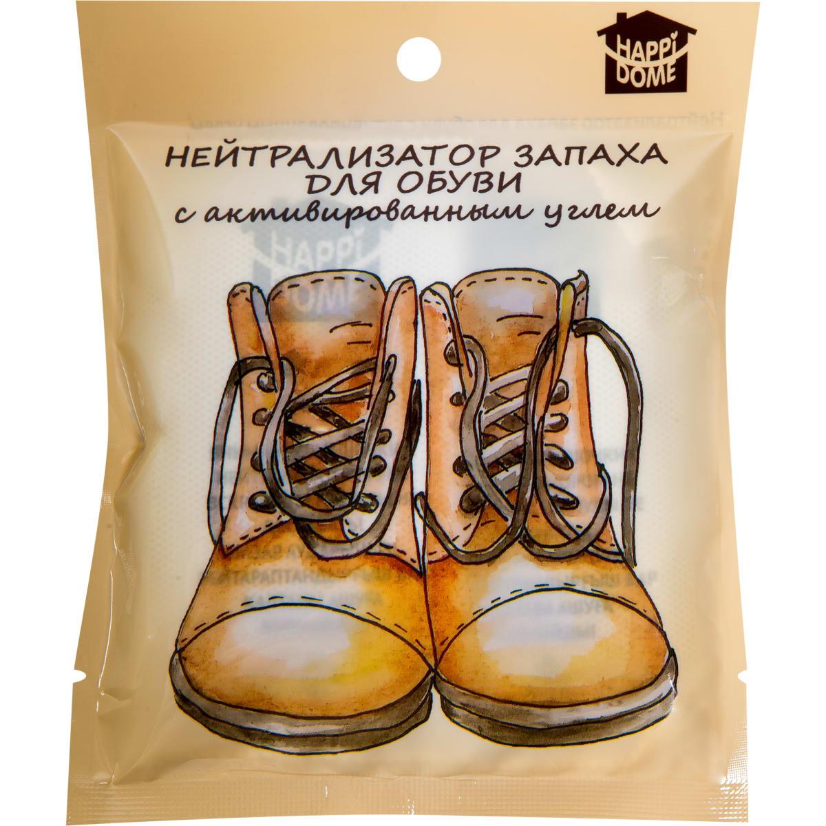 Нейтрализатор запаха для обуви, цвет бежевый