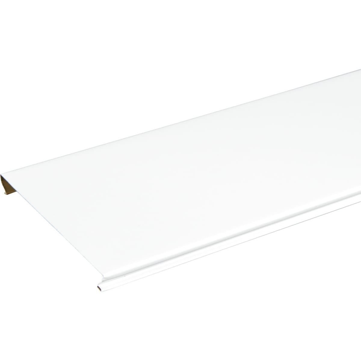 Набор реек «Базис» 3x0.2 м цвет жемчужно-белый 2 шт.