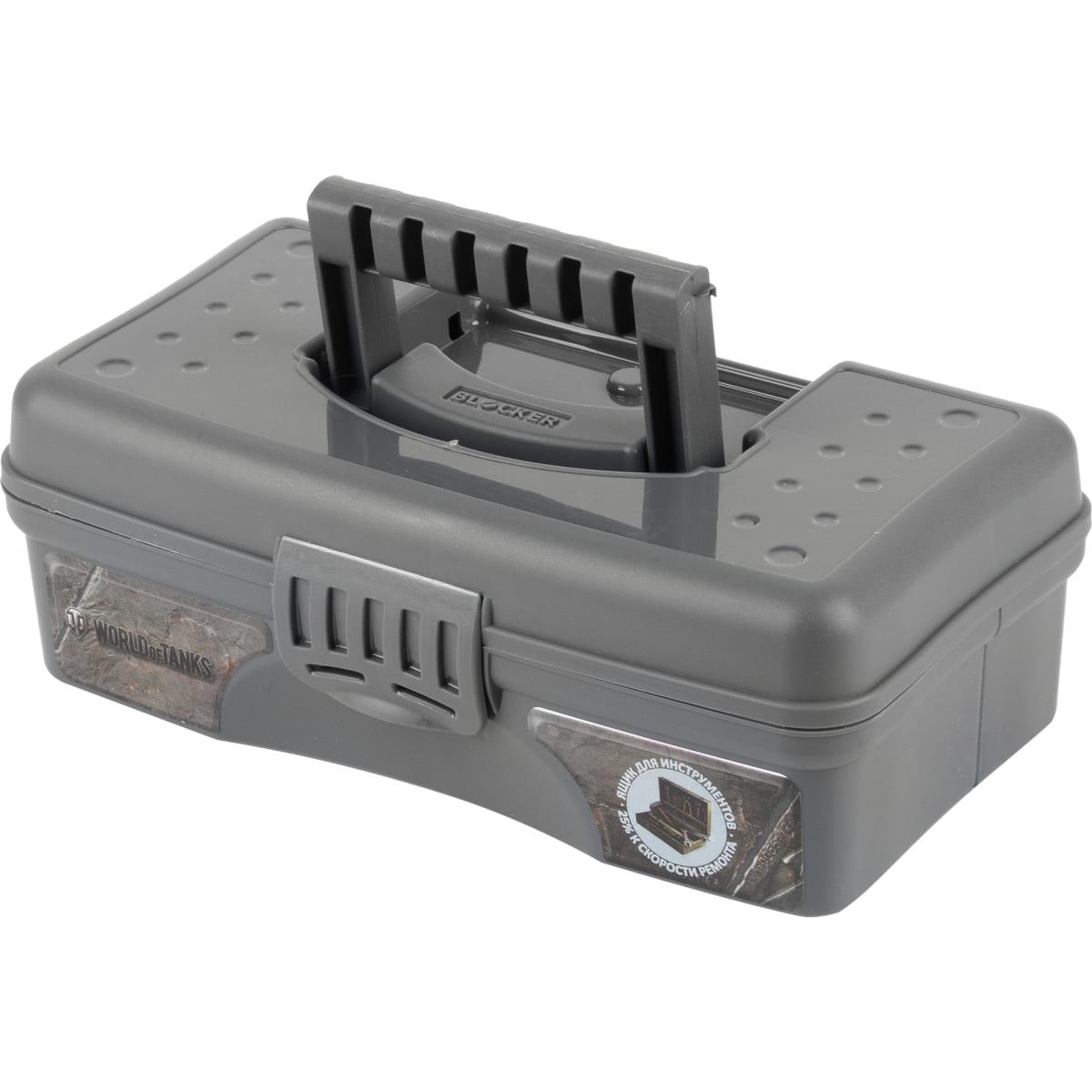 """Ящик для инструмента Blocker World of Tanks 9"""", 235x120x80 мм"""