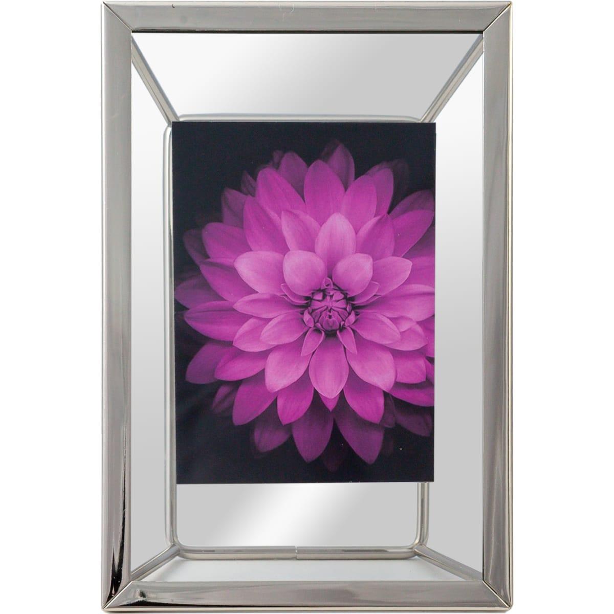 Рамка 10x15 см, цвет серебристый