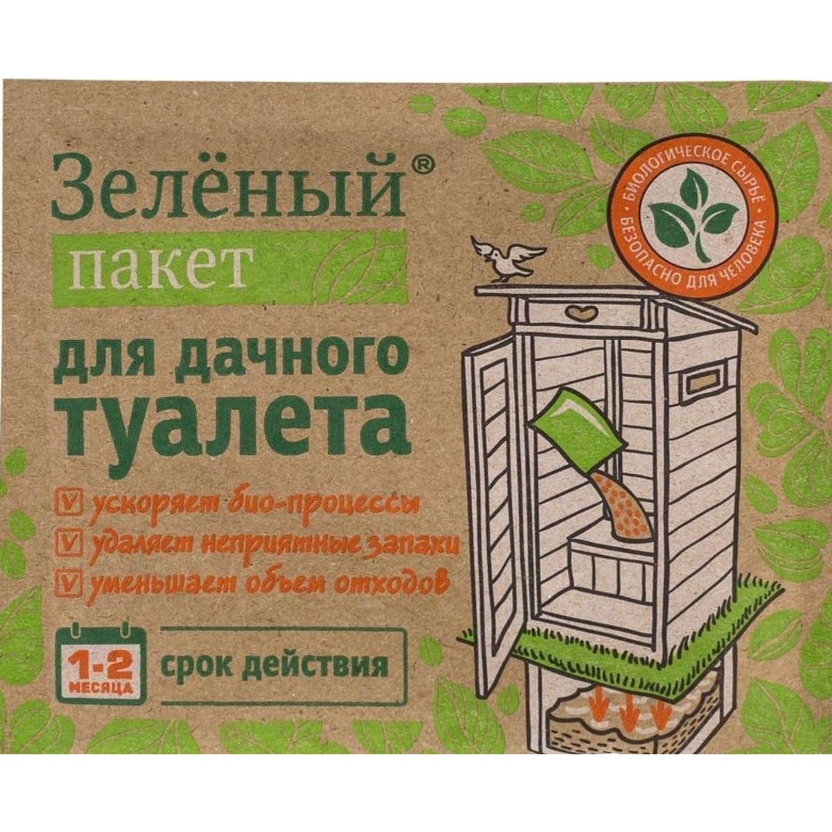 Зеленый пакет для дачного туалета
