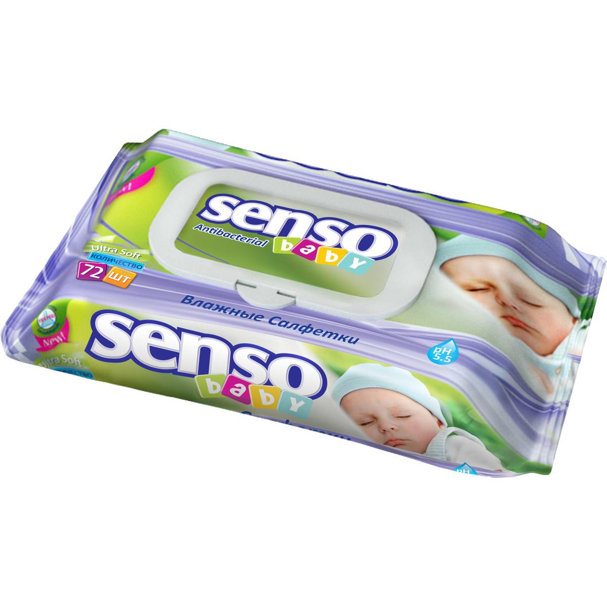 Салфетки влажные для детей «Senso baby» 72 шт.