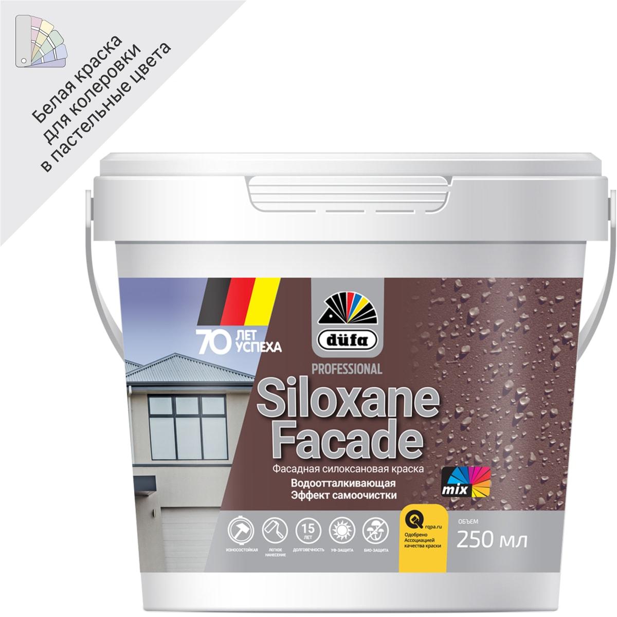 Краска фасадная Siloxane Facade 0.25 л база 1
