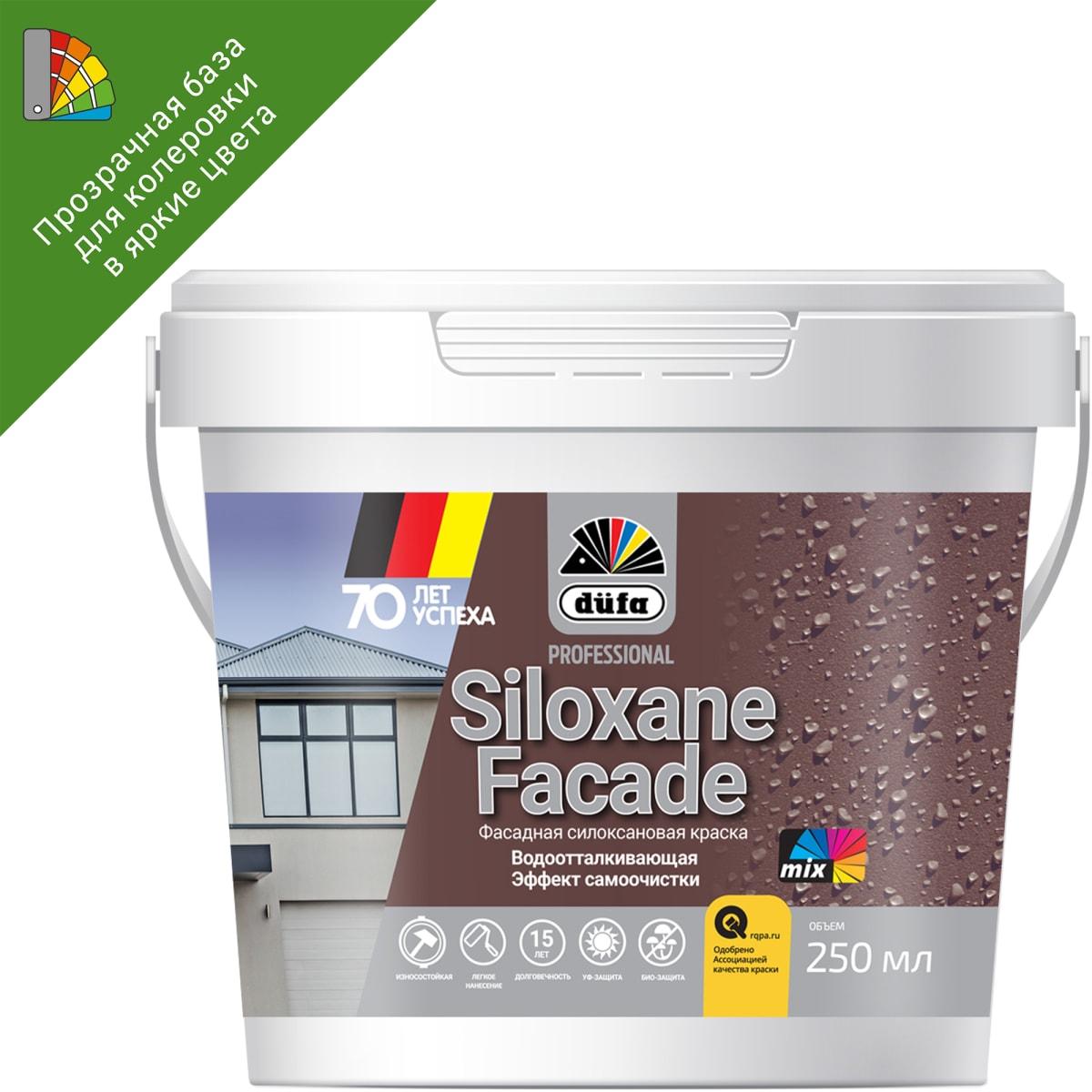 Краска фасадная Siloxane Facade 0.25 л база 3