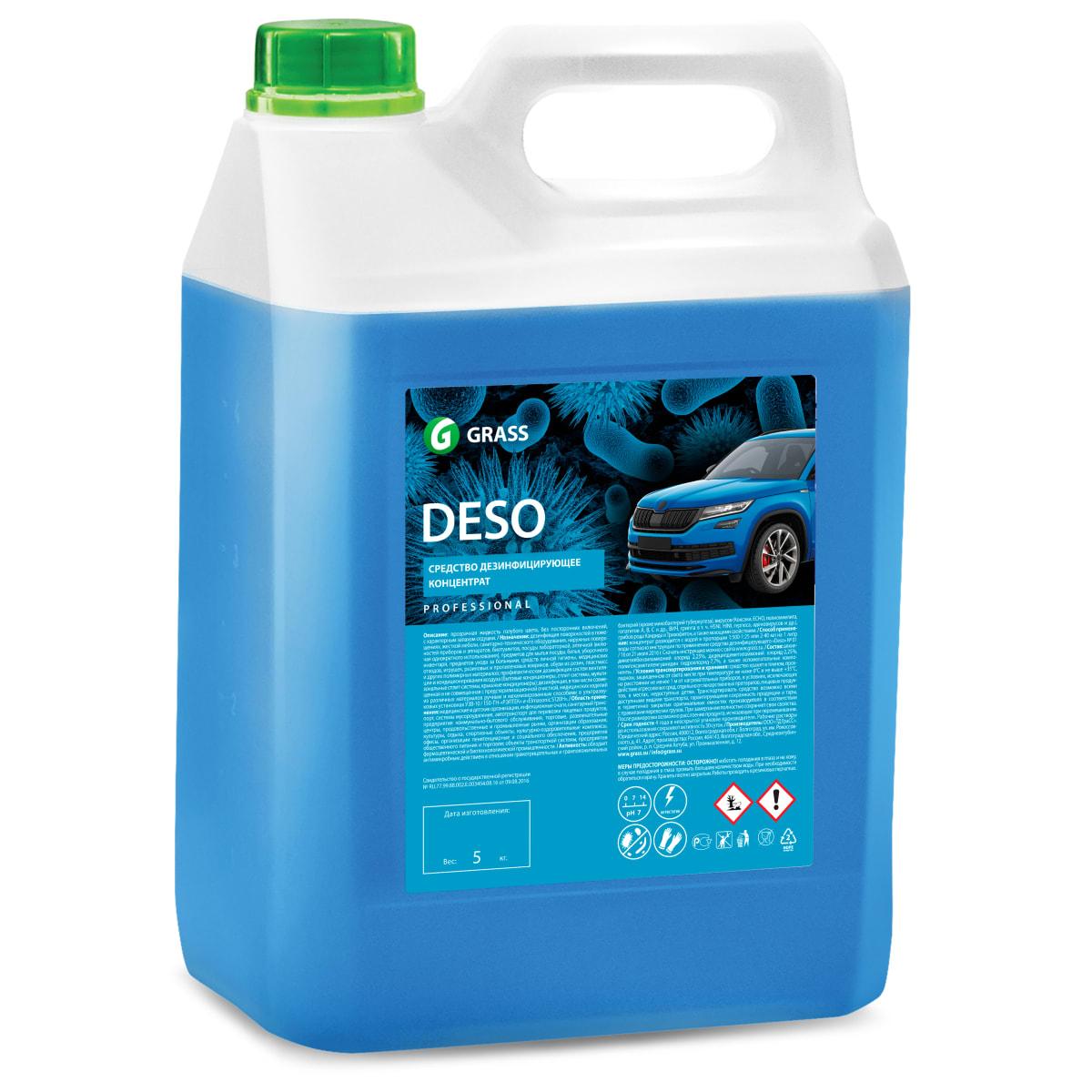 Дезинфицирующее средство Grass Deso, 5 кг