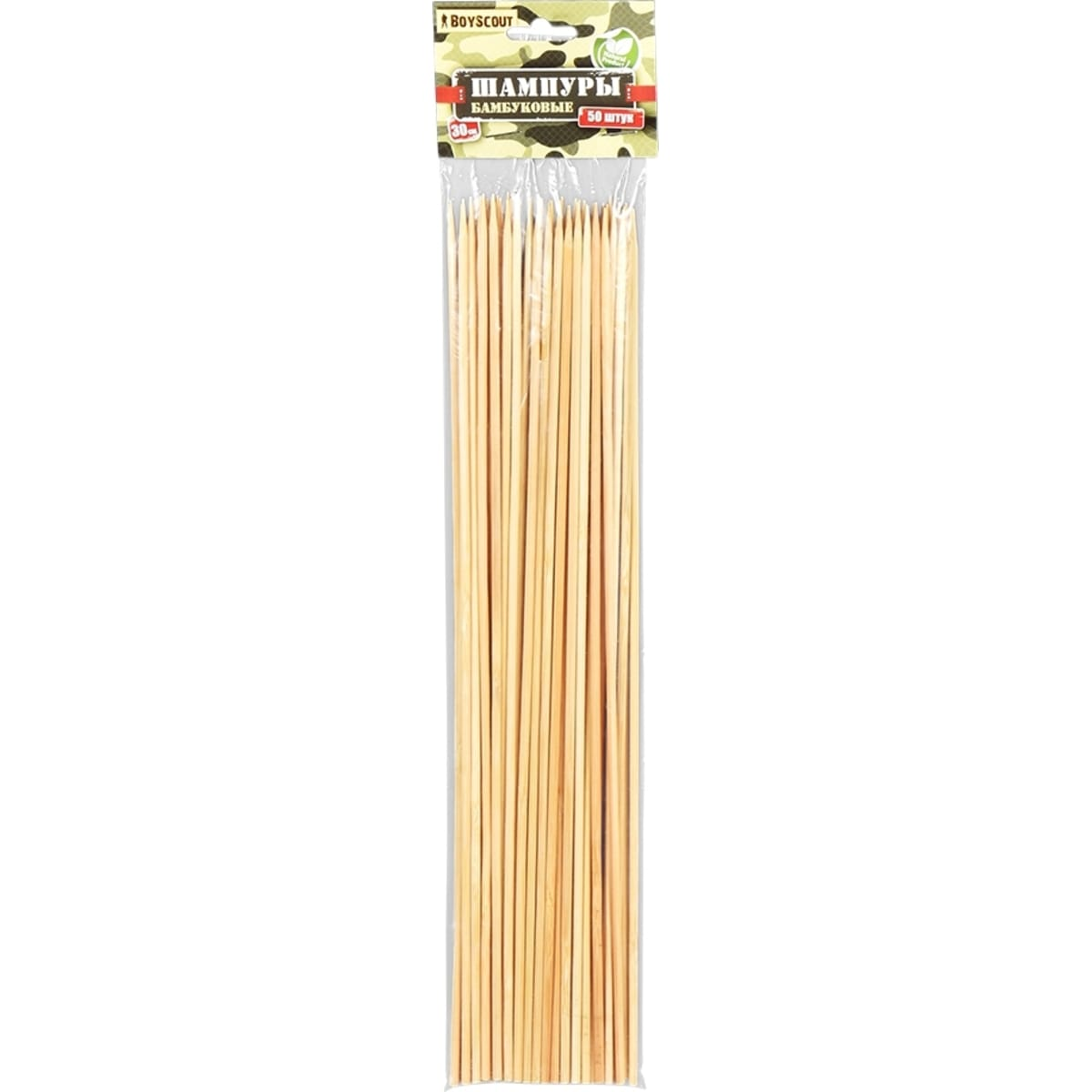 Шампуры бамбуковые Boyscout 30х0.3 см 50 шт