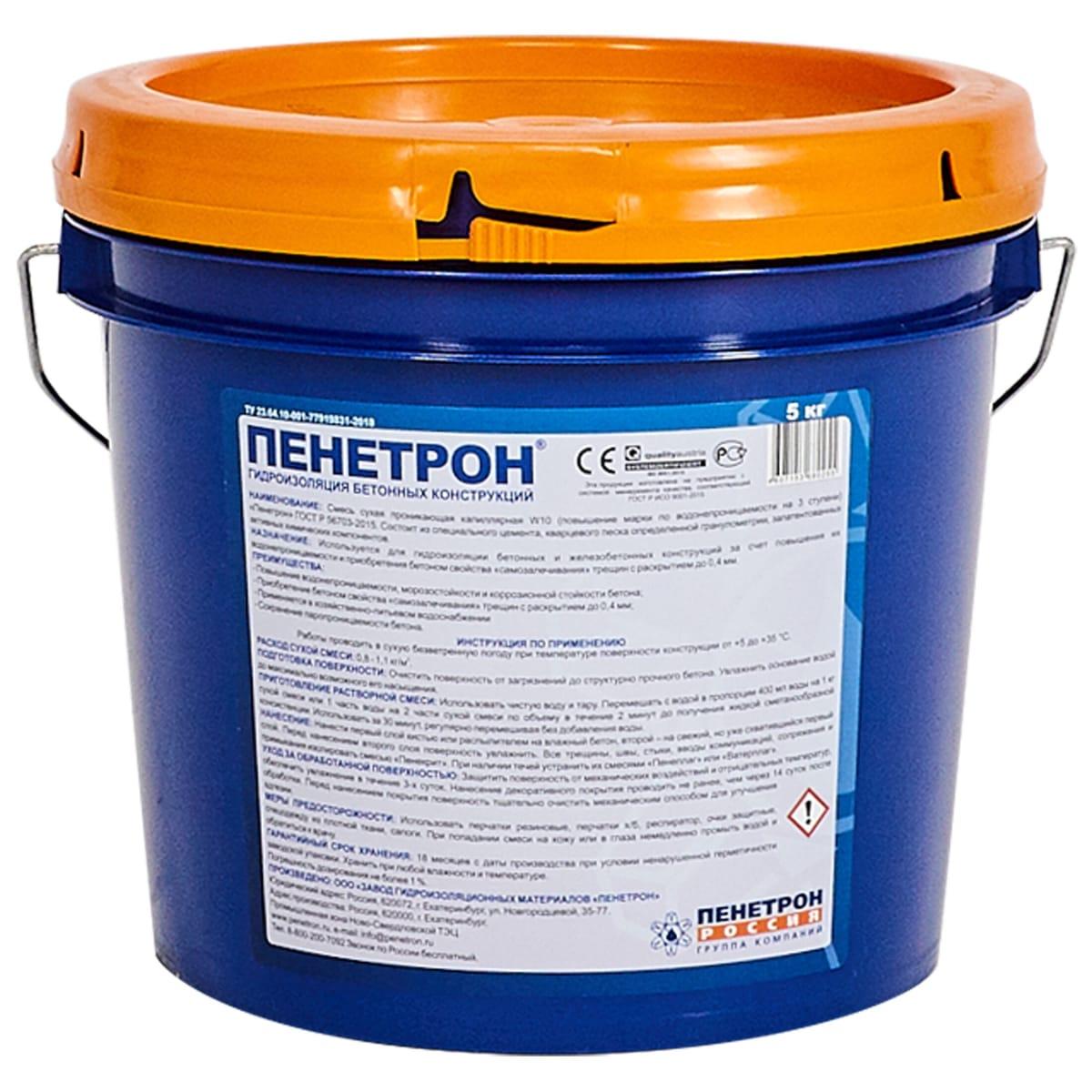 Проникающая гидроизоляция купить в леруа мерлен цена для бетона бетон класс марка
