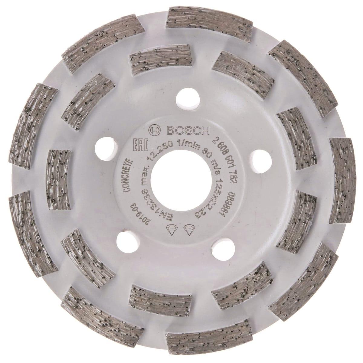 Чашка по бетону купить в леруа мерлен купить бетон и арматуру спб