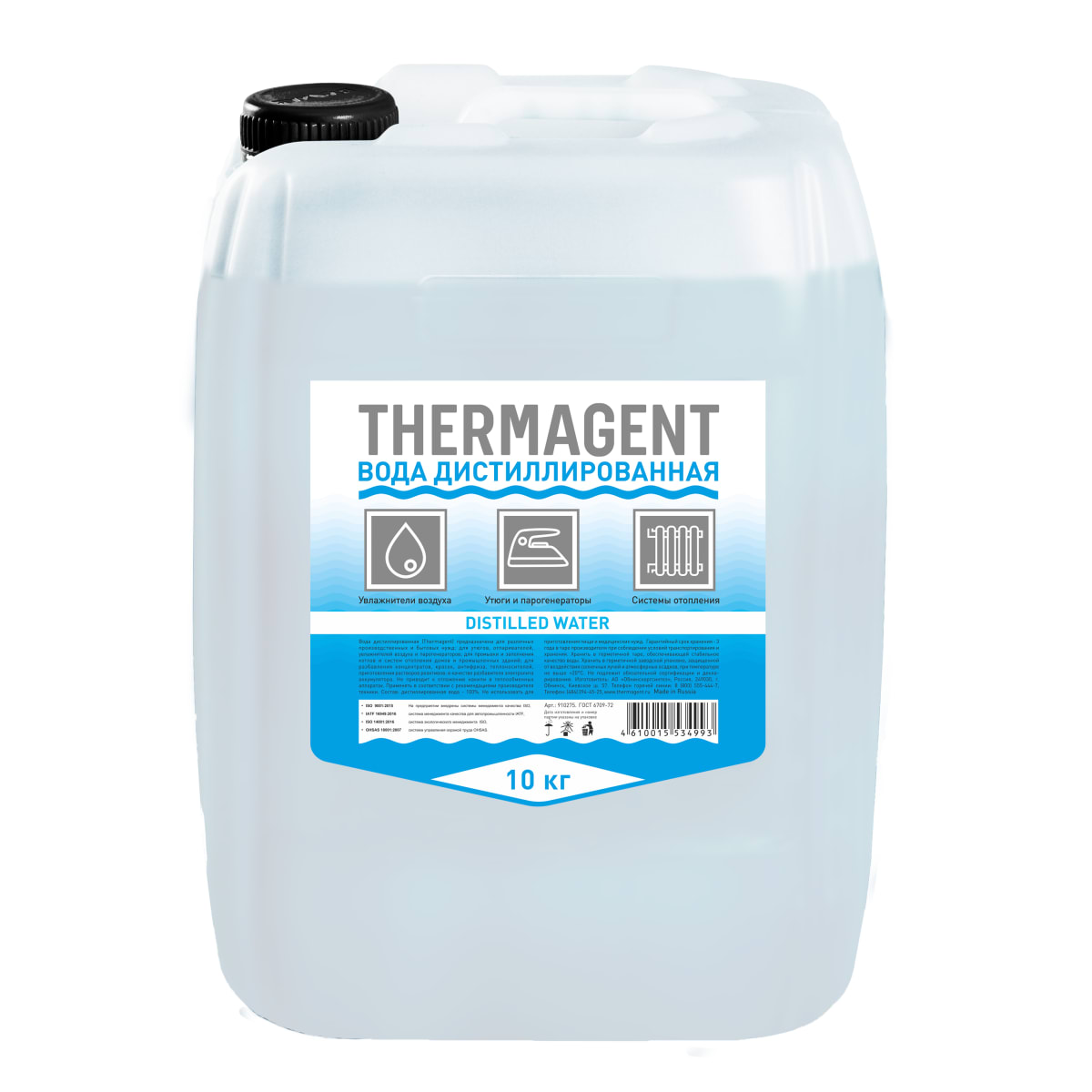 Вода дистиллированная Thermagent, 10 л
