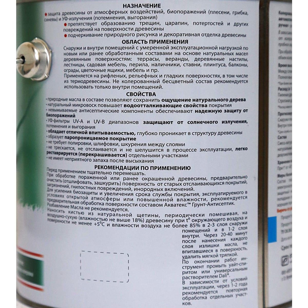 леруа масло для газонокосилки