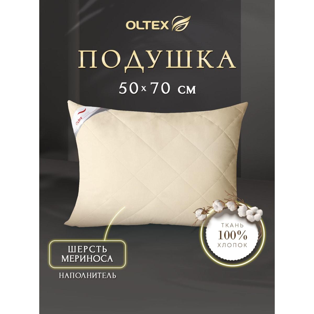 Подушка OL-TEX 50х68, тик