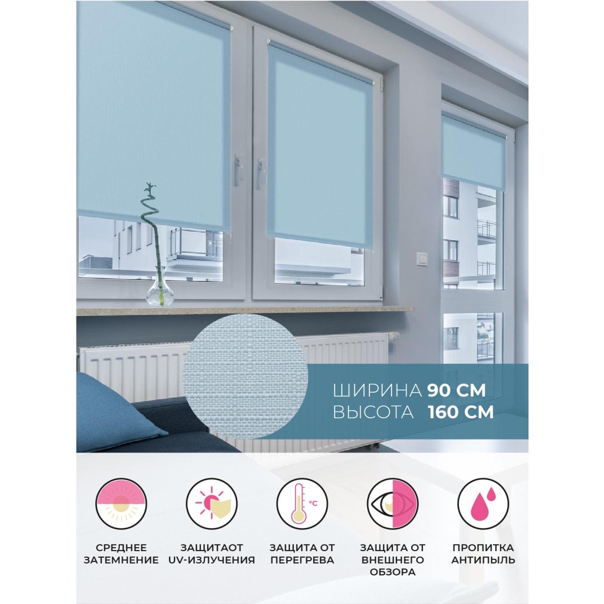 Рулонная штора DECOFEST Апилера, 90х160 см