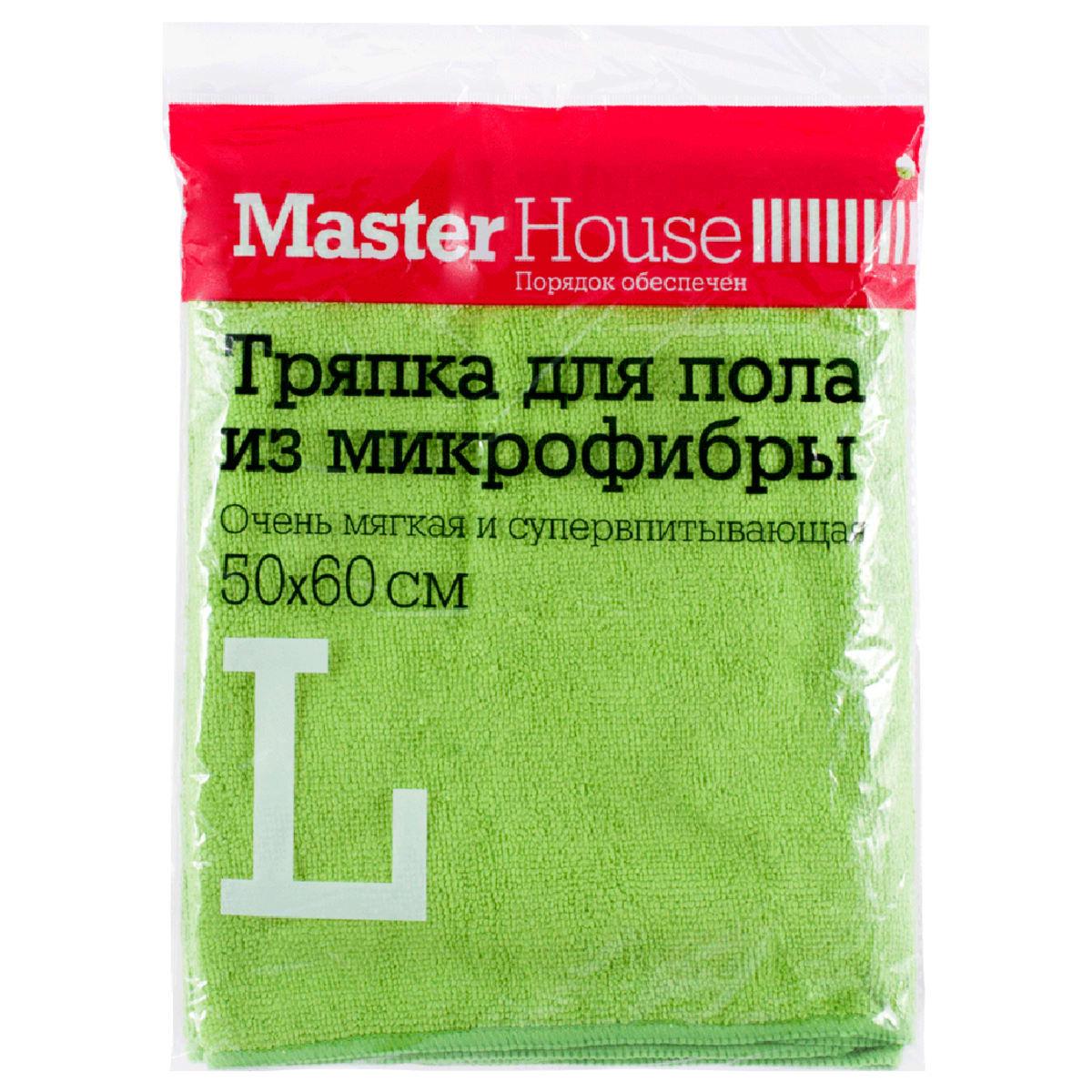 Тряпка Master House L 60176, 60х50 см